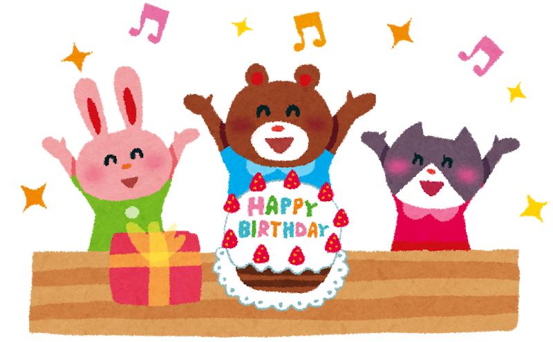【おたより紹介】お誕生日お祝いメッセージありがとうございます!