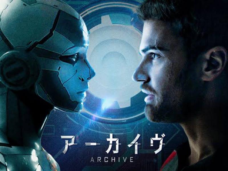 【映画トーク】イギリスのSF映画『アーカイヴ』の感想