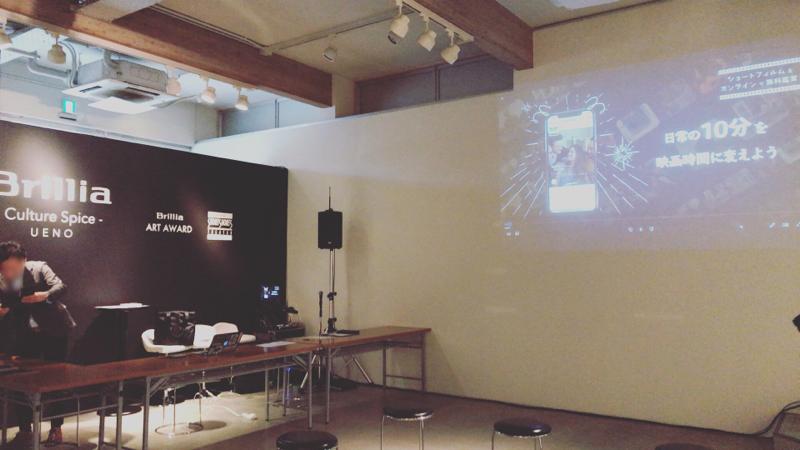 #38 上野の森美術館のショートフィルム上映イベントに行ってきた!