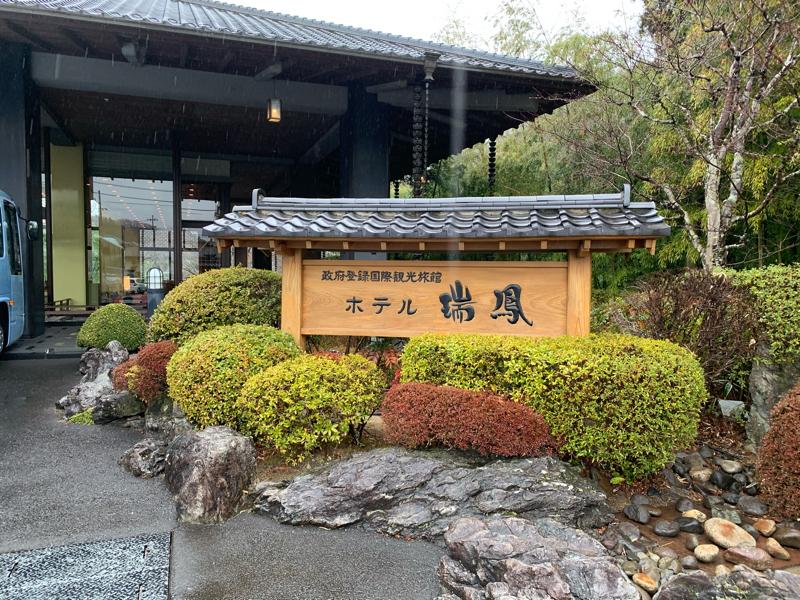 宮城・秋保温泉に行ってきました