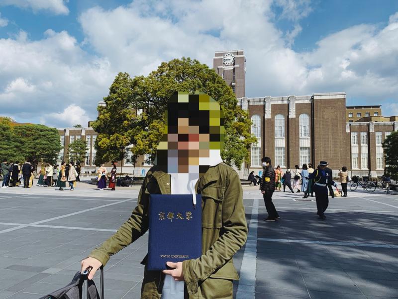 京都大学を卒業しました!