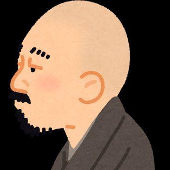 #39 愛媛県民なら俳句を嗜んでみよう!?