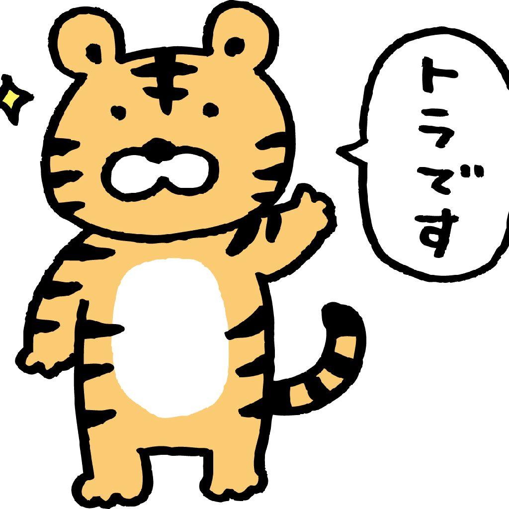 #83 今年こそ阪神タイガースが優勝!?