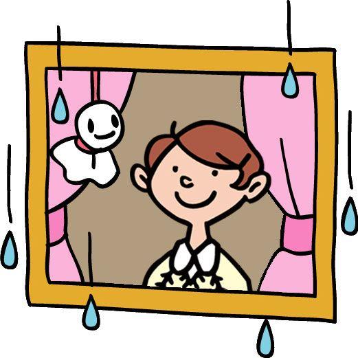 #87 梅雨だねぇ〜〜〜〜〜