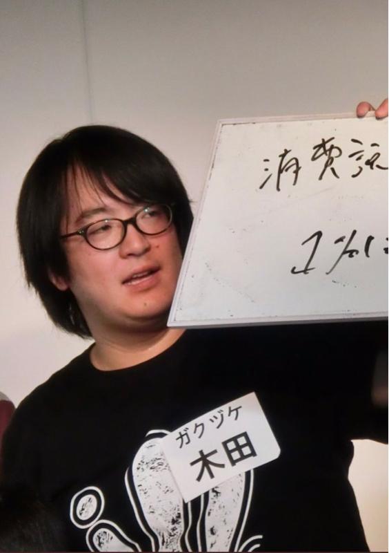 61.木田最強大喜利千本ノック