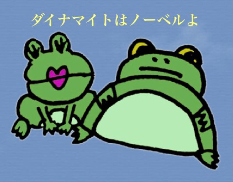 89.結婚について〜前編〜