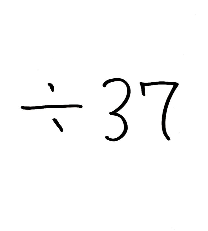 93.船引家の食卓【電卓の裏技】