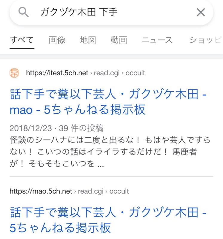 239.木田ボイトレクラウドファンディング