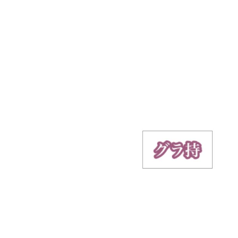 243.森川葵さんと倉持由香さん
