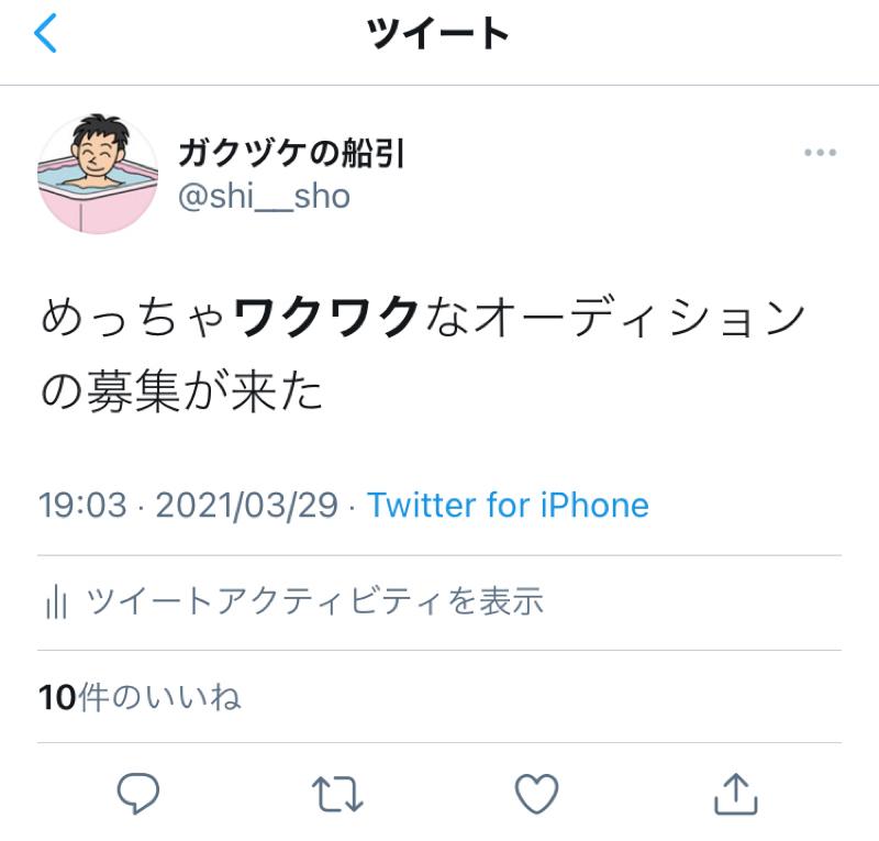 273.祝!マヂカルクリエイターズ出演!