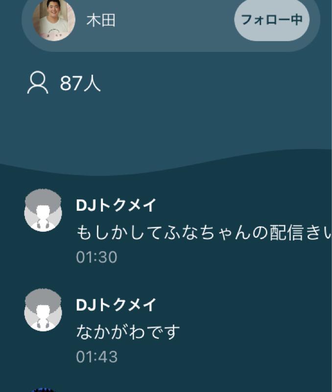 306.【神回】フランスピアノ中川がすごすぎた木田生配信