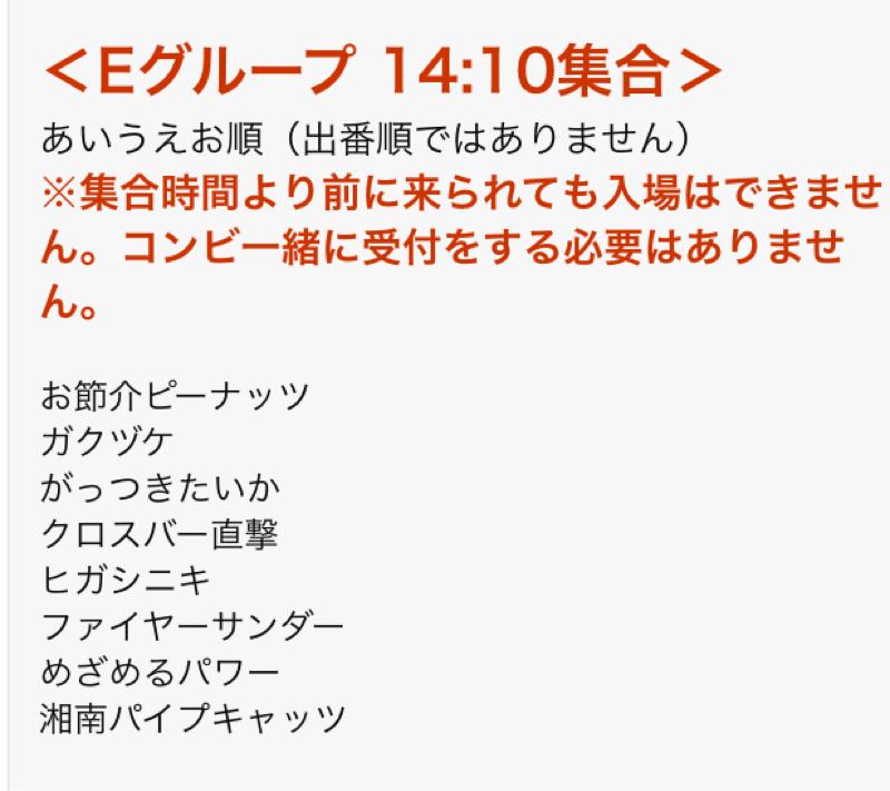 336.【7/22(木祝)】キングオブコント2回戦!!