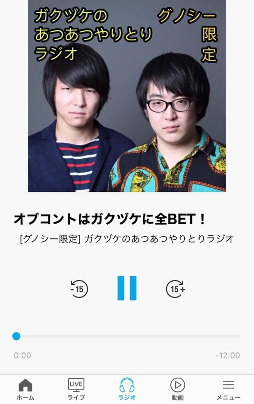 377.キングオブコント準決勝前夜〜リハを終えて〜