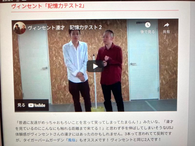 413.【延長戦】お笑いナタリーのおすすめ動画について