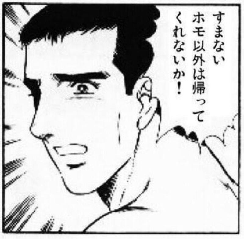 腐1「化学部のメガネ」/BLキャラの名前