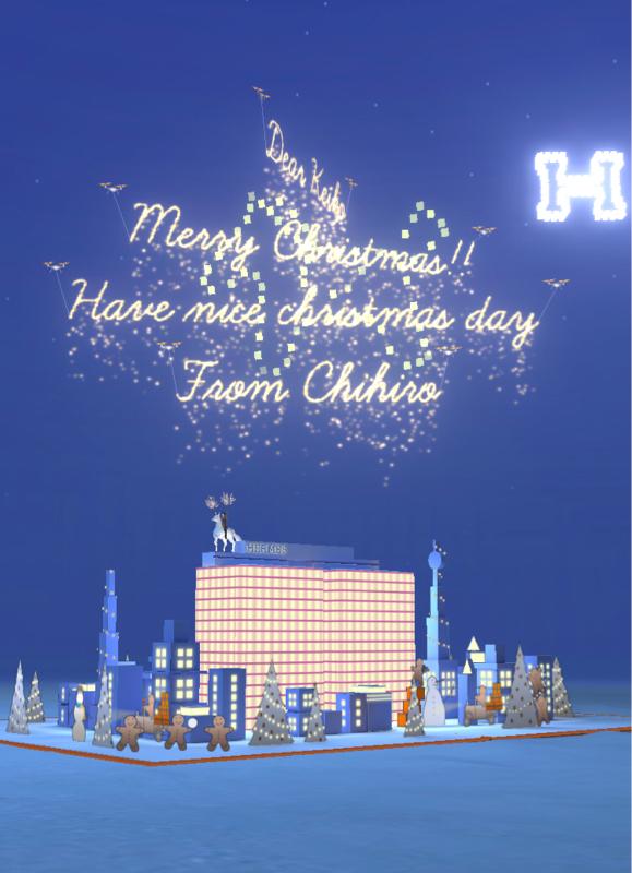 チロルとマリンバと 第3番 クリスマスカード