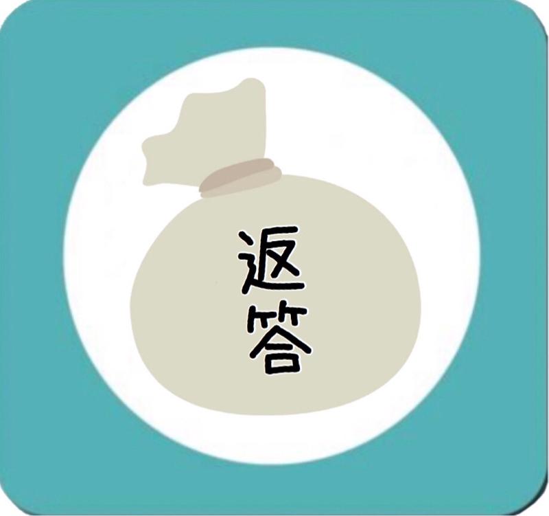 #31 【2020/01/19】今の日本について思うこと《その2》