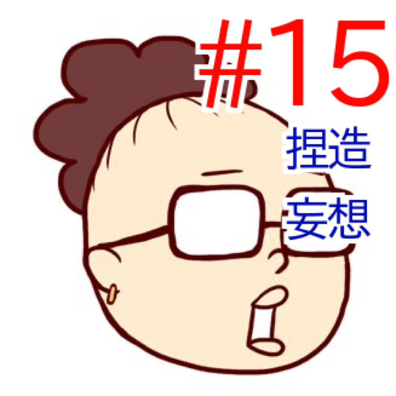 #15 新テニミュU-17チムライに行ってきました! 【妄想】