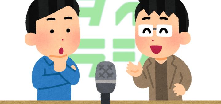 日常がドラマに。背景に人間味。#週刊ドラマ語り:「面白南極料理人」「日本ボロ宿紀行」