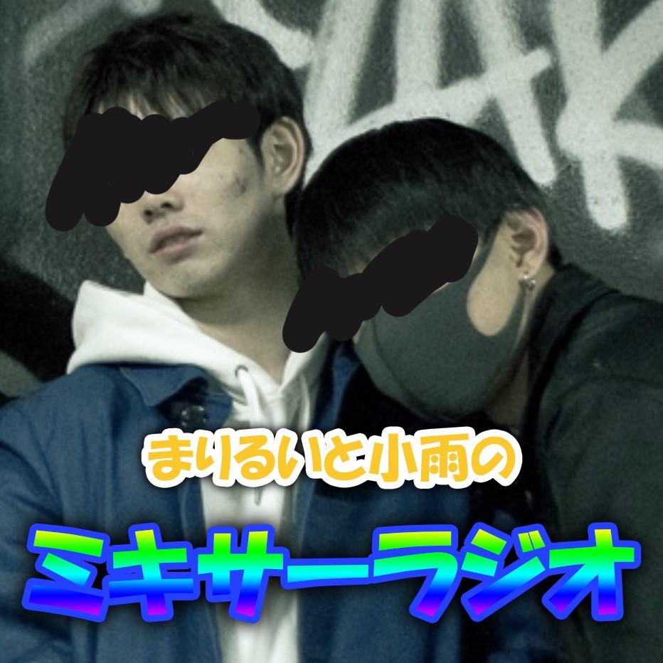 #10 獅子奮迅~明日の自分にエール~