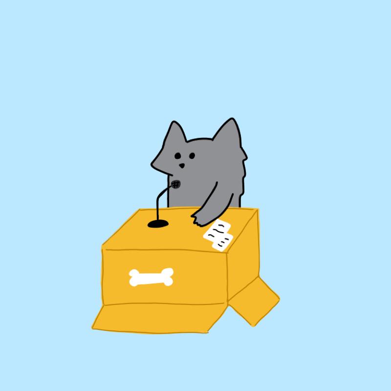 お便りメールを募集するイヌ