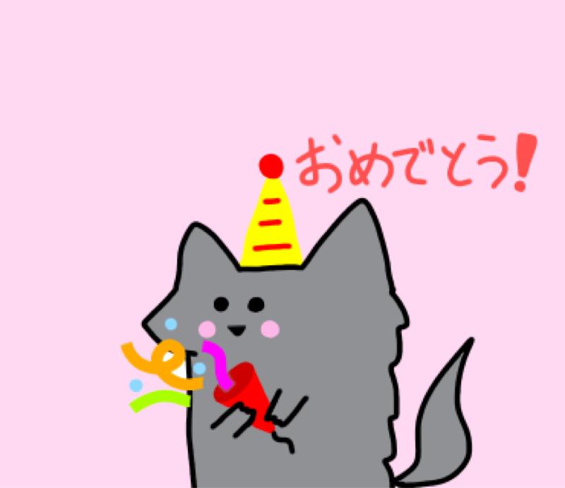 自らの誕生21周年を祝うイヌ