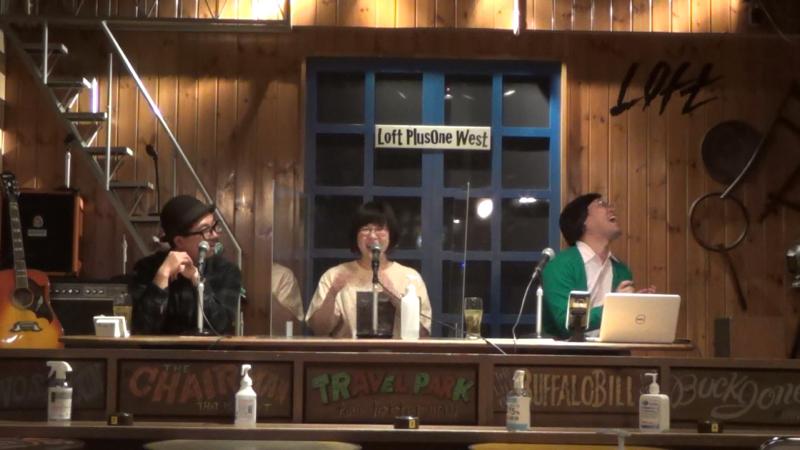 #31 議題『アイドル👯♀️』/【ゲスト】いわし(にぼしいわし)