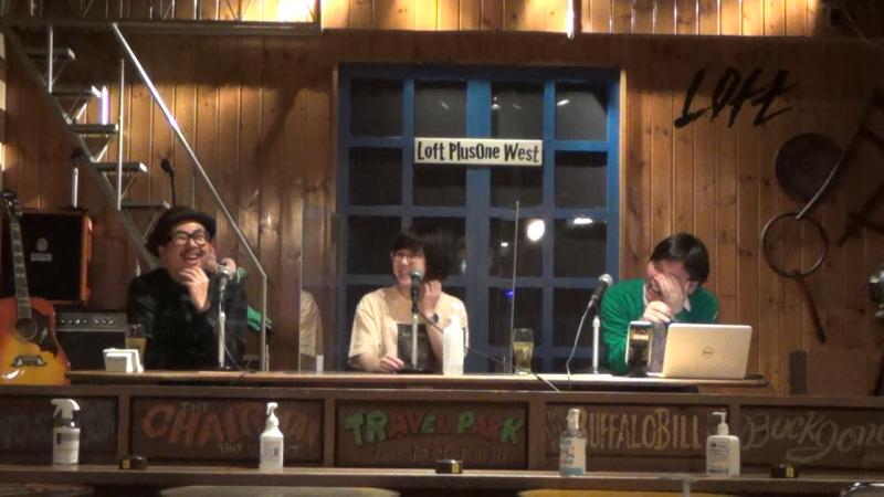 #32 議題『お酒🍻』/【ゲスト】いわし(にぼしいわし)
