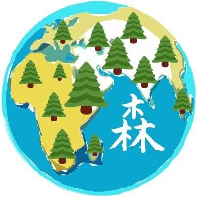 【初投稿】初めまして 森の育成委員会です!