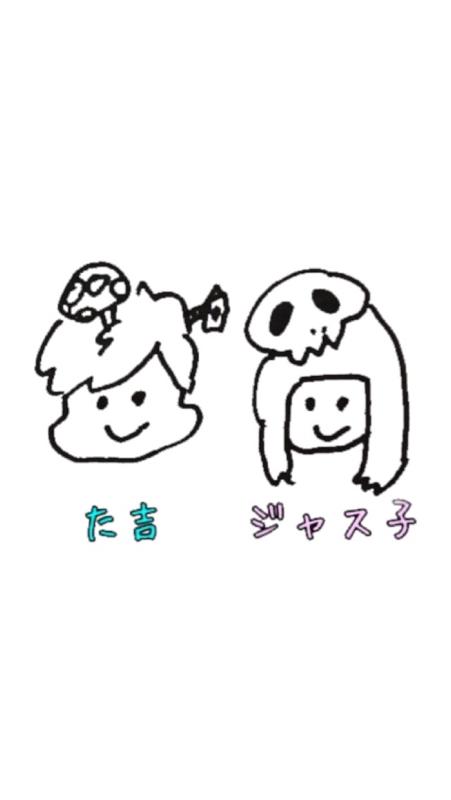 #35 全く知らない作品のあらすじを話せ! 〜遊戯王 ジャス子にとっての決闘〜