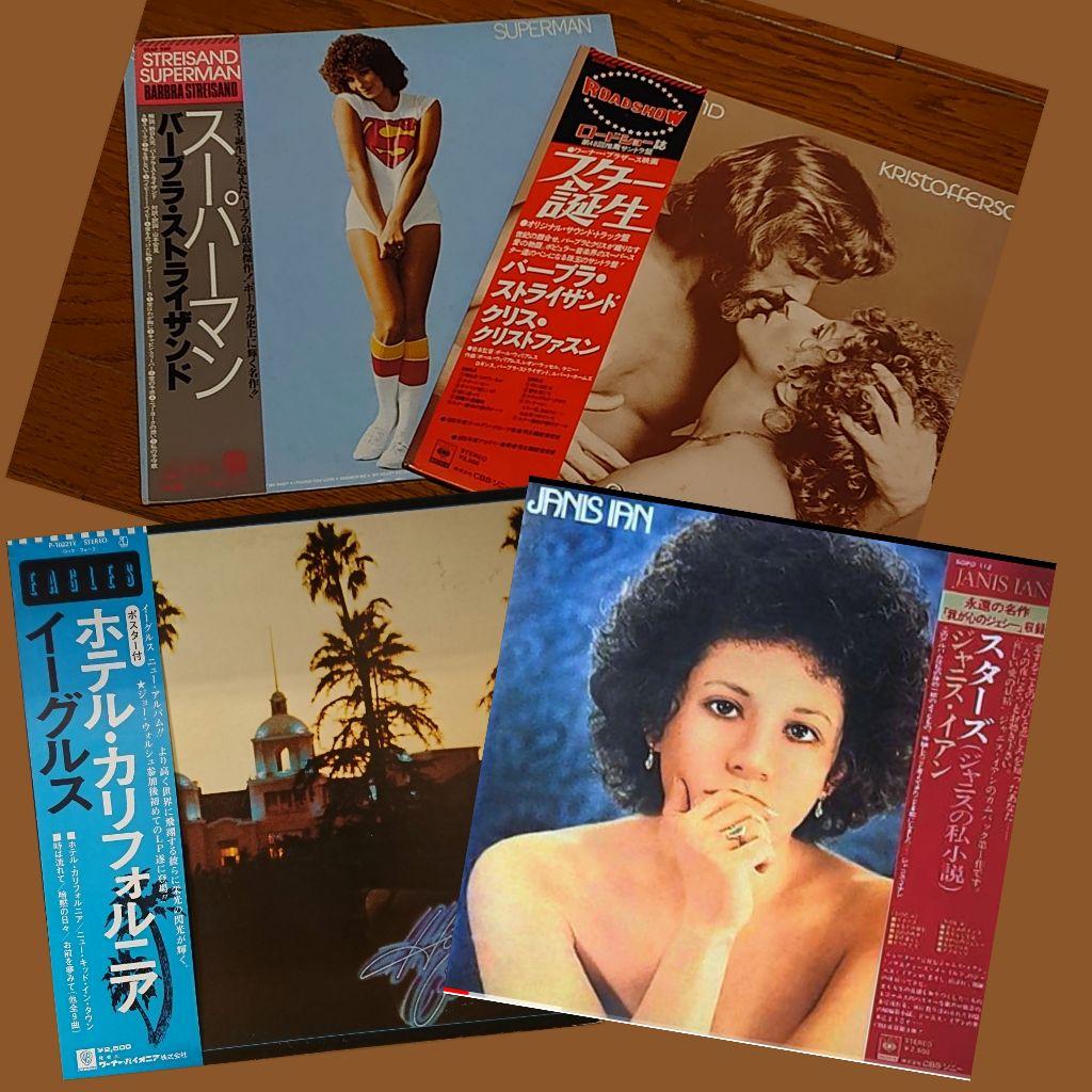 #320🔶1番思い出深いレコードは?