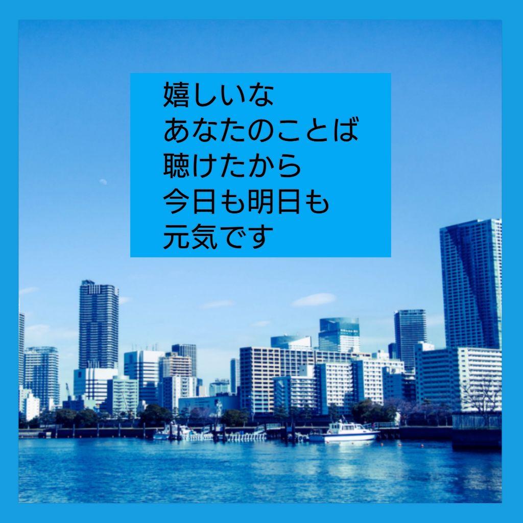 #362🔷あなたに感謝/💌🎁お返しトーク①