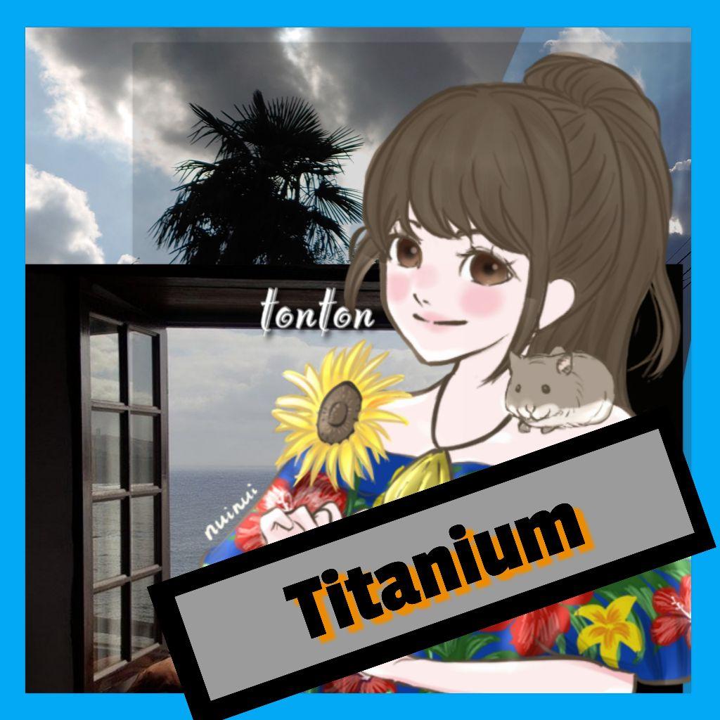 #369🔶限られた同じ時間を過ごすなら/Titanium