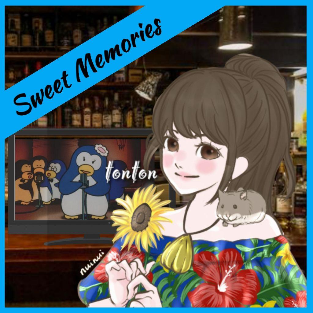 #405🔶SWEET MEMORIES(Take1)/アカペラジオ