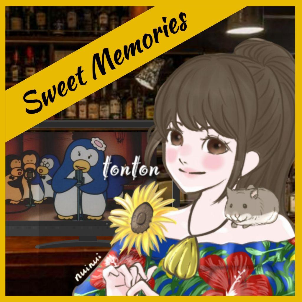 #406🔶SWEET MEMORIES(Take2)/アカペラジオ