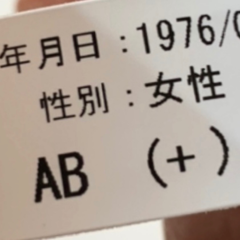 栗の子ラジオ 006