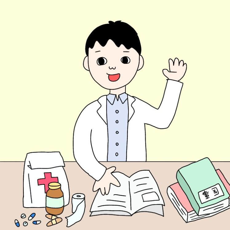 ほんの医療事務研究室(医事ラボ)