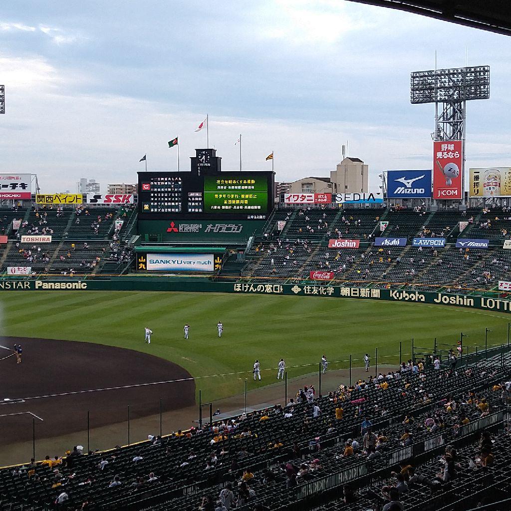#23 【代スポ】第5回(7/22)「今シーズン初の甲子園観戦、試合直前の模様」