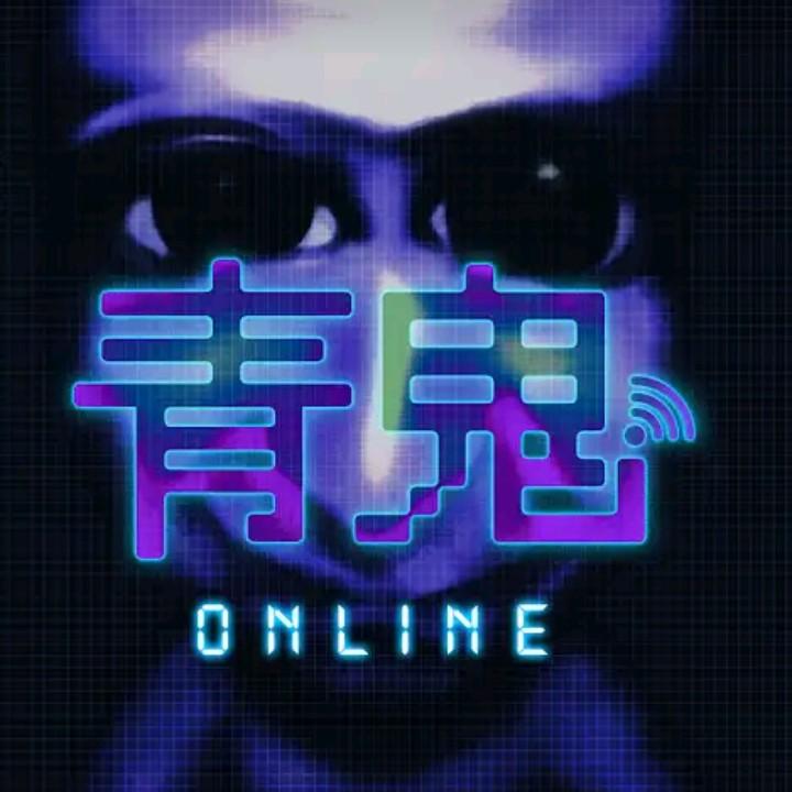 第3回目ゲームコーナー青鬼オンライン