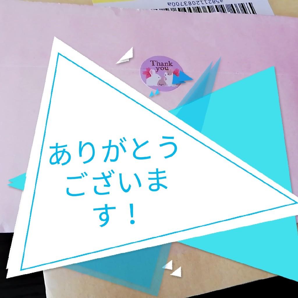 ☆幸せヨネさん