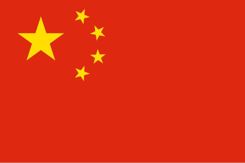 #1 中国輸入ビジネスは本当に儲かるのか?