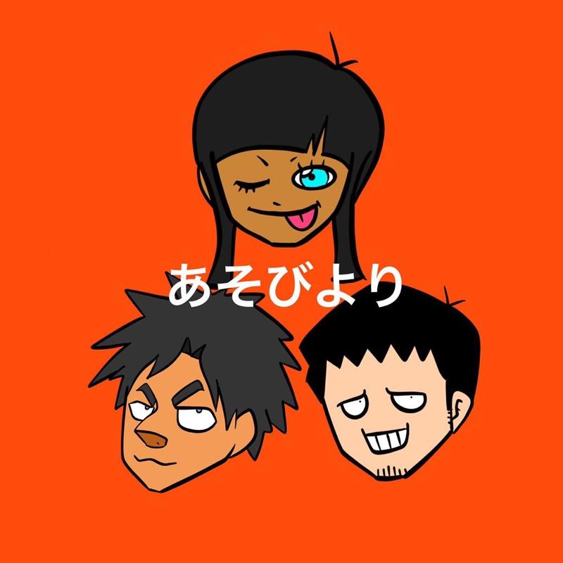 #14 ポケモンと仮面ライダーと収集癖