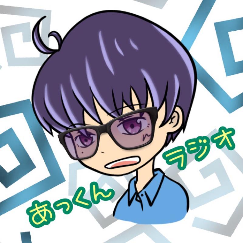 番外編2 〜メガネの話〜