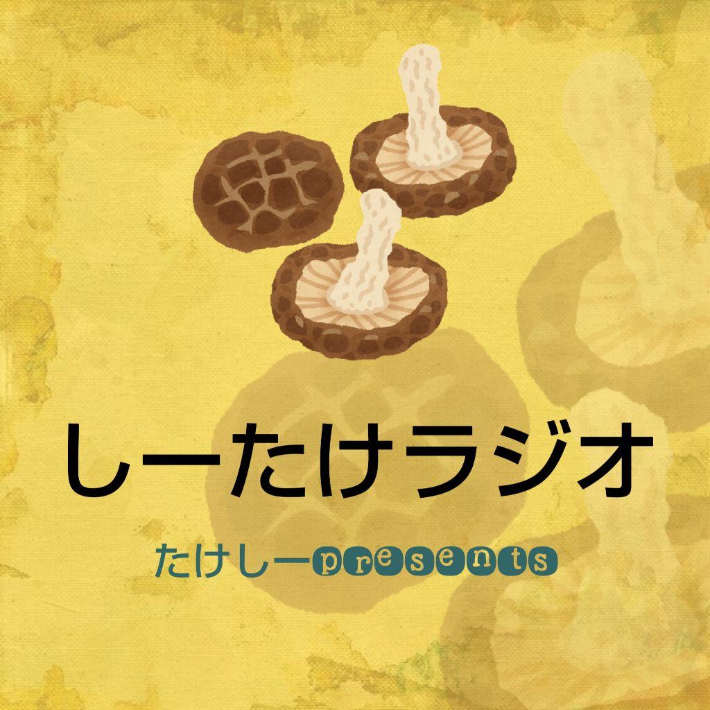 【最強のお菓子を決める】森永編