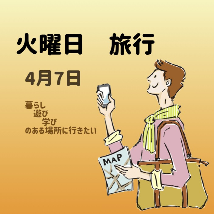 静岡県のおすすめ日本茶巡り