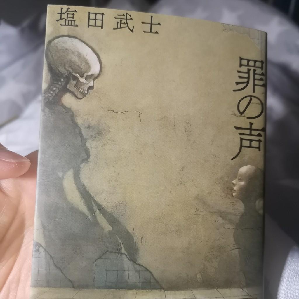 #33(土)多趣味なフリ「読書」