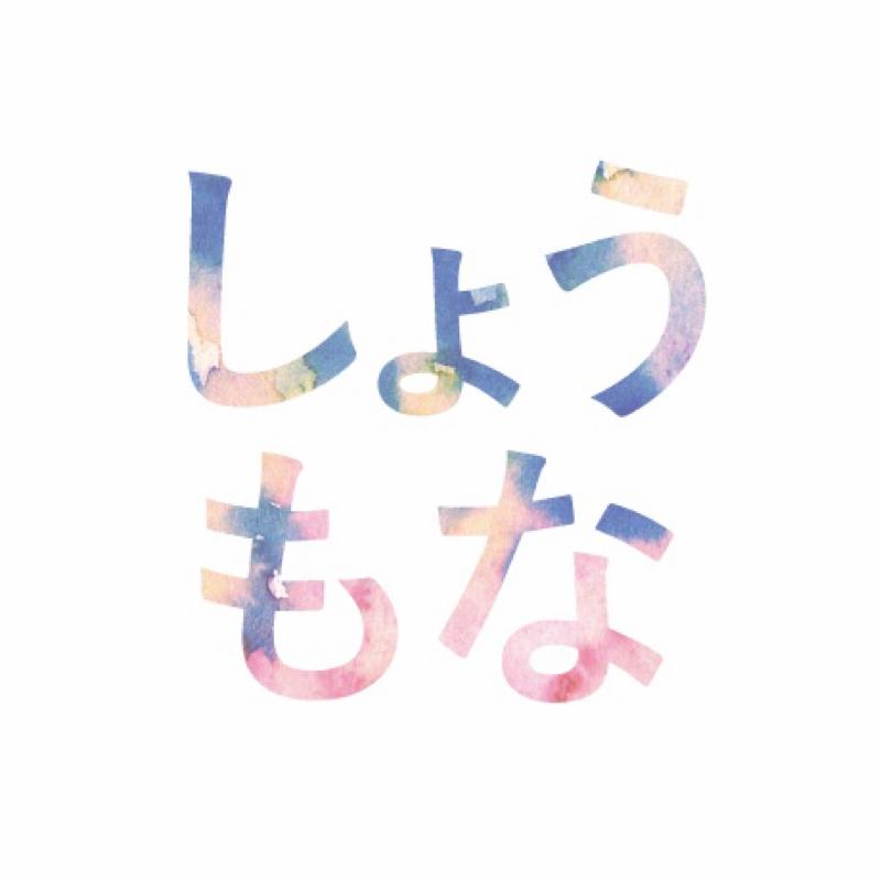 #04 極を語る早口オタク