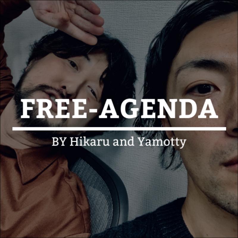 FREE-AGENDA
