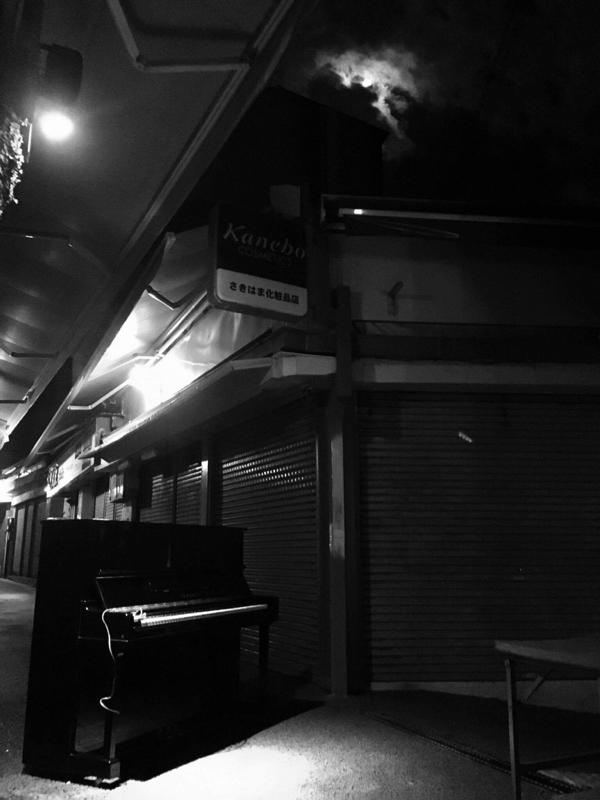 まよなかのひっそりピアノ #第八夜