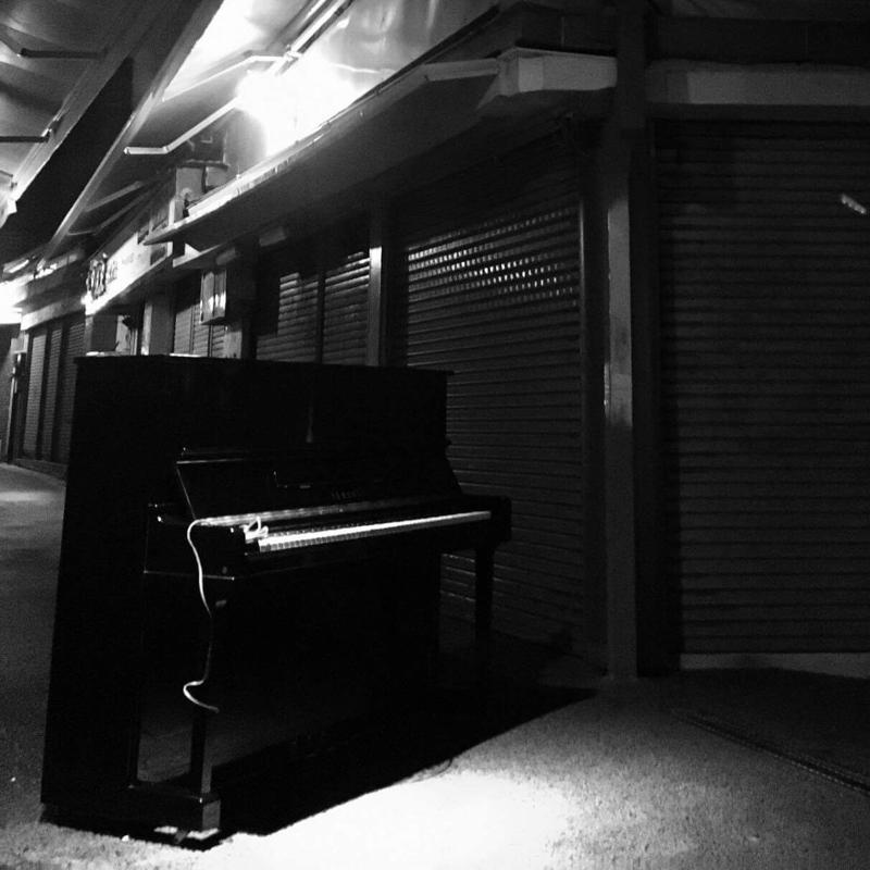 まよなかのひっそりピアノ #第九夜